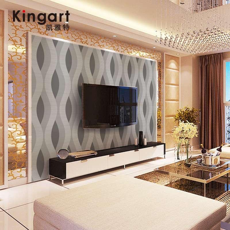 壁紙現代簡約立體線條pvc墻紙客廳臥室電視背景墻