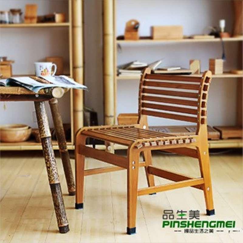 多功能 椅子 时尚 休闲 创意 保健椅 炭化 竹椅 特舒适 弹性坐垫 竹