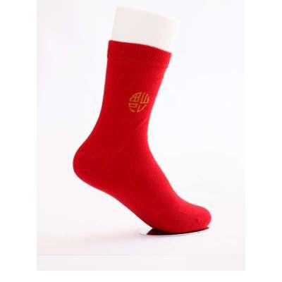 恒源祥正品防伪大红袜 男女婚庆红袜 喜庆袜子 结婚本命年 1双装 大红