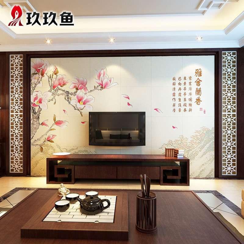 【玖玖鱼】瓷砖背景墙 客厅电视背景墙瓷砖 背景墙雕刻 精雕 幻彩