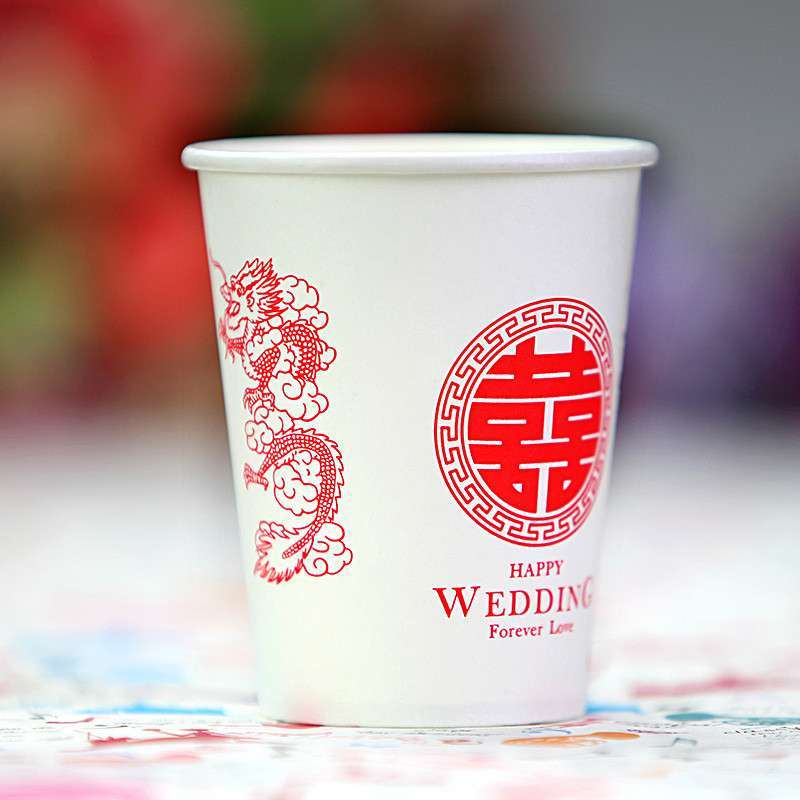 岸宝 龙凤呈祥9盎司245ml一次性婚庆纸杯加厚耐高温350只装 白色