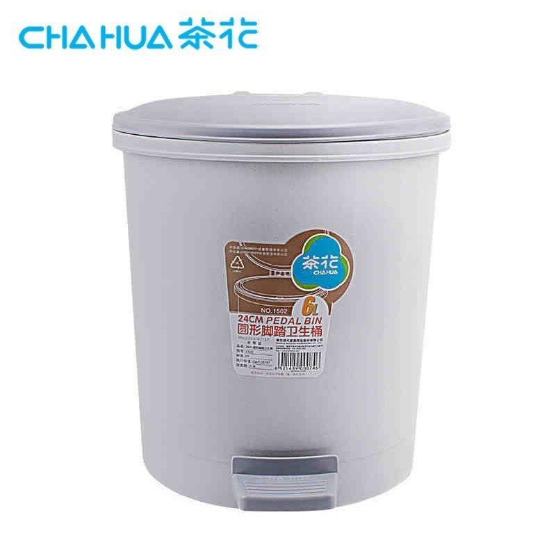 茶花5.6l有盖脚踏式垃圾桶1502 高档时尚创意厨房卫生间塑料桶