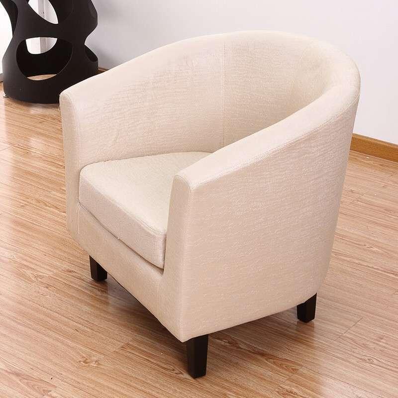 家用沙发椅子 时尚休闲宜家单人电脑椅
