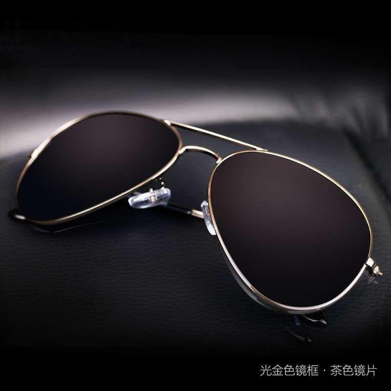 凯岚眼镜太阳镜墨镜男女士潮眼睛司机专用偏光镜懒人复古蛤蟆眼镜 光