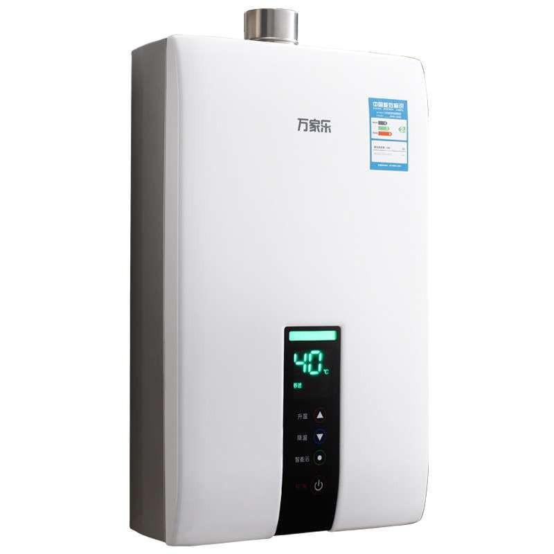【万家乐】万家乐燃气热水器jsq32-16qh3(高光白)