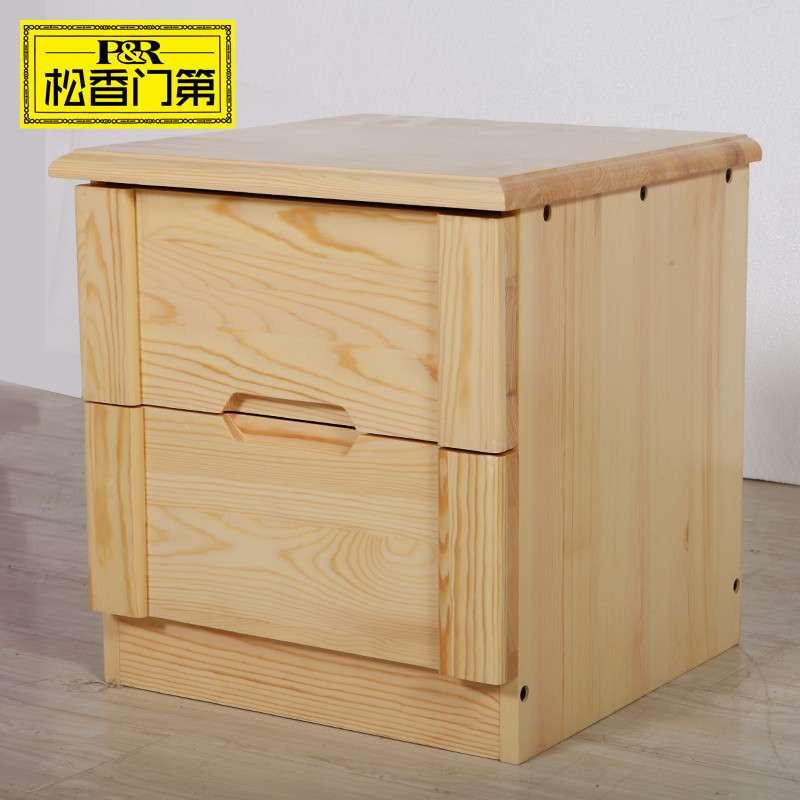 实木床头柜储物柜