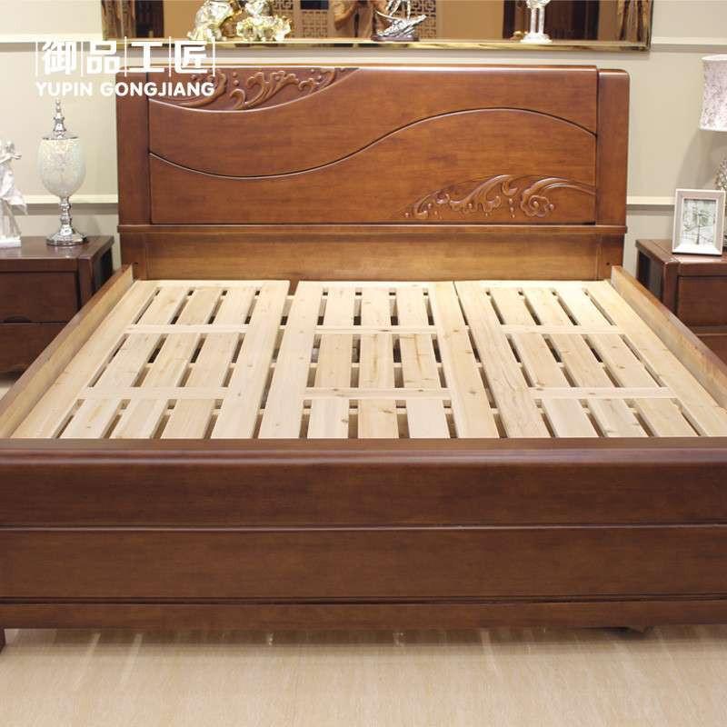 8米实木双人床胡桃木色气动高箱床