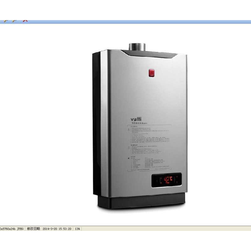 华帝家用燃气热水器jsq23-q12maw图片