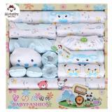 2014新款纯棉18件套婴儿礼盒 男女宝宝 新生儿礼盒套装用品SJKAZ 蓝色 新生儿