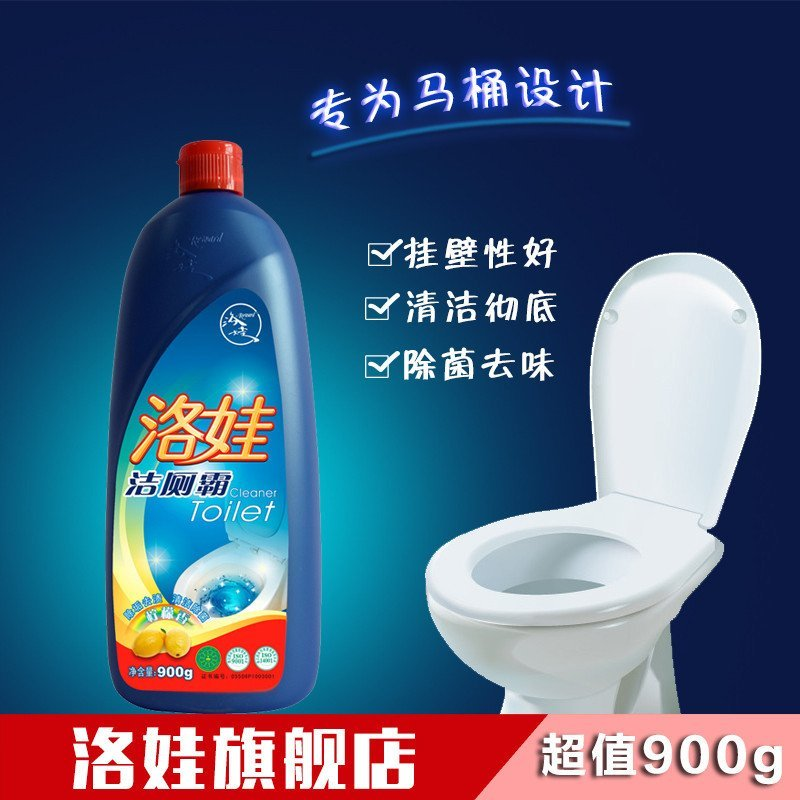 马桶哪个是加洁厕剂的