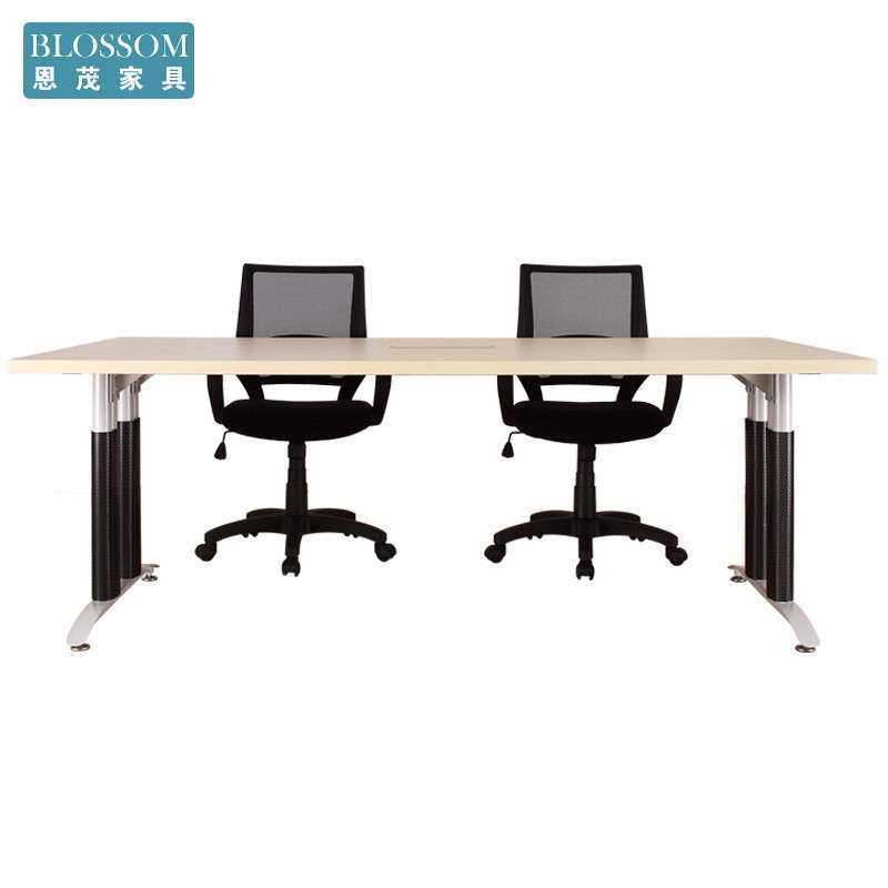恩茂家具 上海板式 方形木质会议桌 简约时尚1800*900*740 枫木色