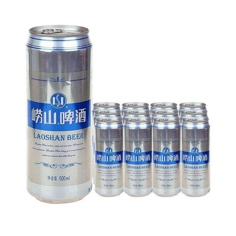 中酒网 青岛啤酒 崂山啤酒(大罐) 500ml*12整箱装