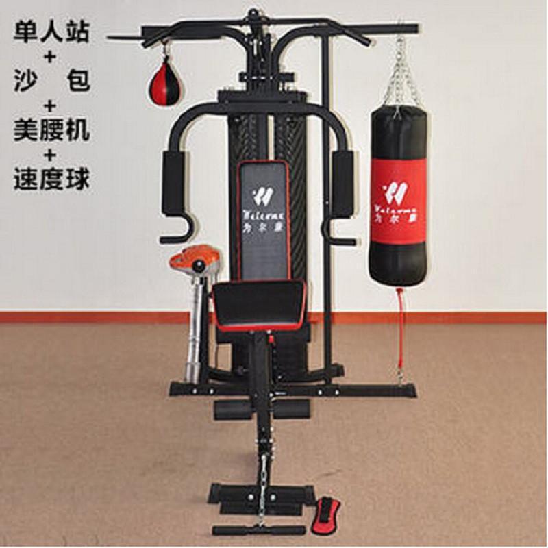 家用健身器材_家用 健身器材 大型多功能力量综合训练器械组合 单人站 沙包 美腰机