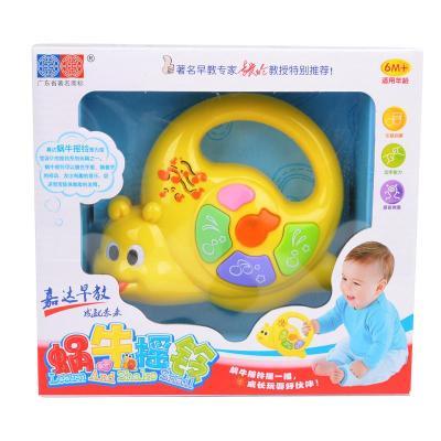 嘉达宝贝 0-1岁摇铃益智玩具礼盒包装婴儿早教