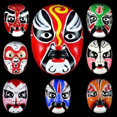 仕彩 手绘面具 纸浆面具 中式面具 变脸专用道具 京剧脸谱面具 成人