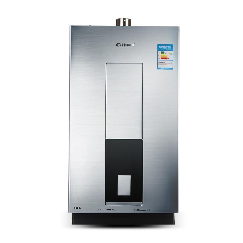 【】村田 燃气热水器 ctq80055d