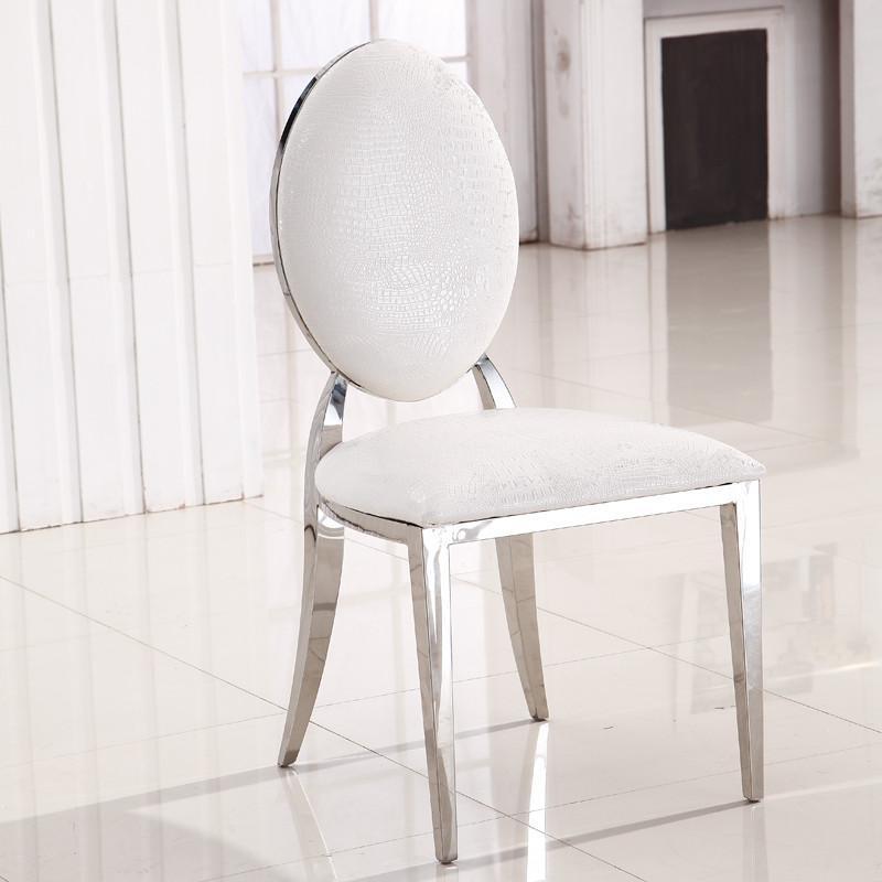 佳宜居 不锈钢餐椅 组合 靠背椅子 休闲凳子 006 四件装图片