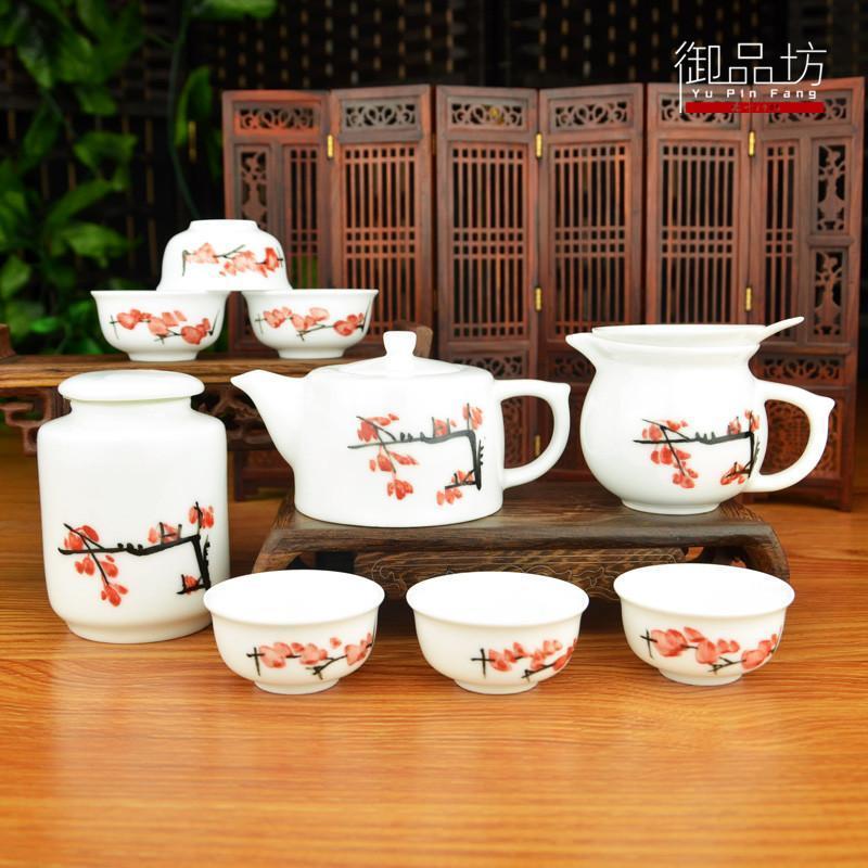 陶瓷茶杯茶壶整套茶具特价办公室家用手绘中式12头功夫茶具茶花