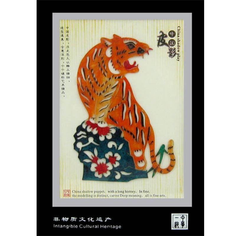 皮影装饰画十二生肖水晶镜框摆件 中国风特色小礼品送老外工艺品