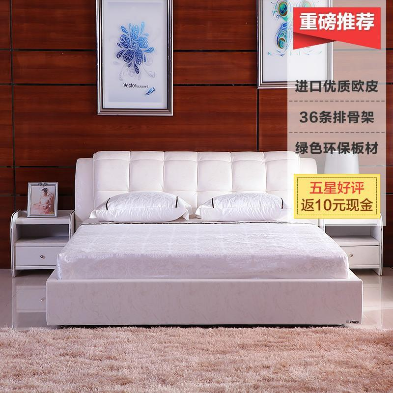 8米双人床套餐组合欧式套房家具rc1