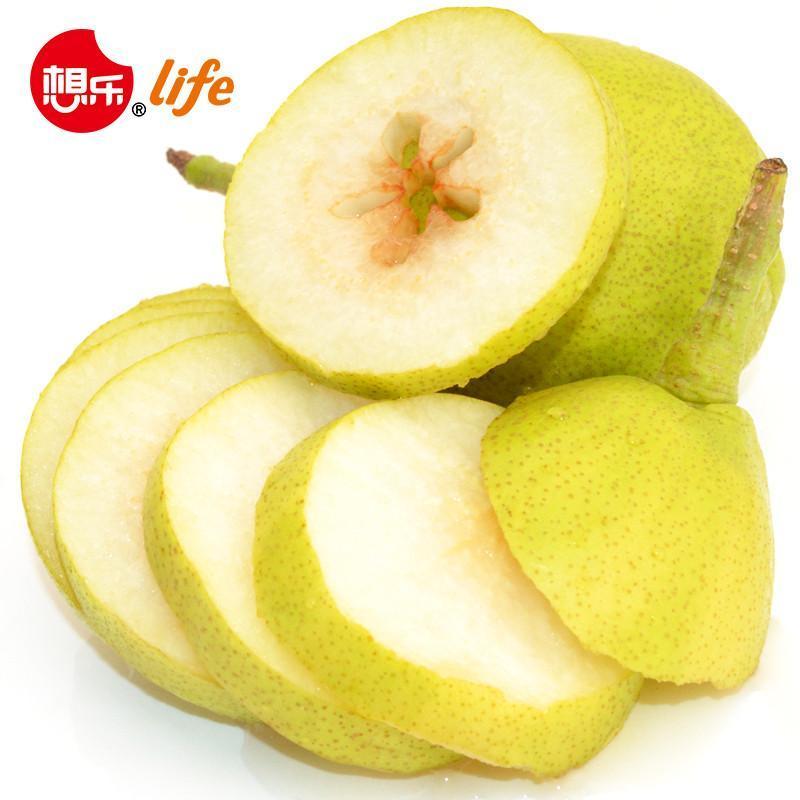 【想乐生活】新疆库尔勒香梨3斤
