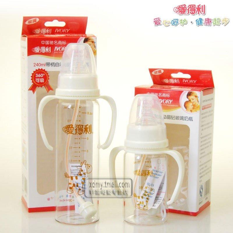 爱得利玻璃奶瓶套装_爱得利带柄自动晶钻玻璃奶瓶120mla106