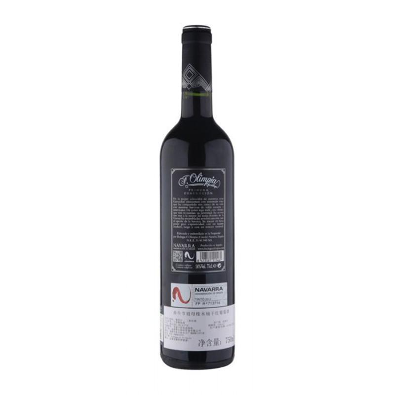奔牛节祖母橡木桶干红葡萄酒