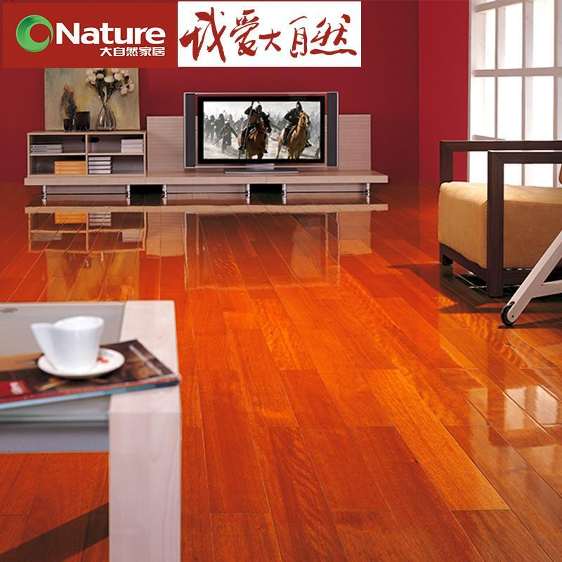 【大自然】地板 实木 番龙眼 木地板 18mm环保 uv平面 均匀稳定d0690