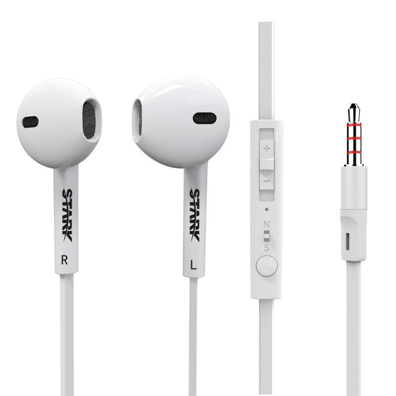 斯塔克-s389电脑手机mp3魔音面条耳机入耳式游戏运动耳麦话筒白色