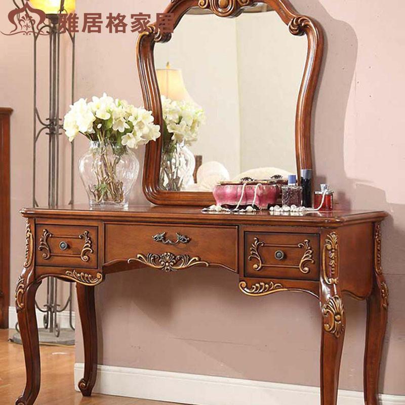 雅居格 妆台镜组合 欧式梳妆台组合 化妆台妆镜梳妆柜子 pf304 艾菲尔