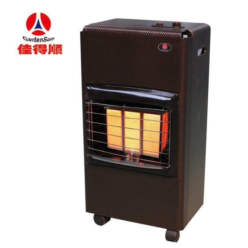 移动家用液化气取暖炉