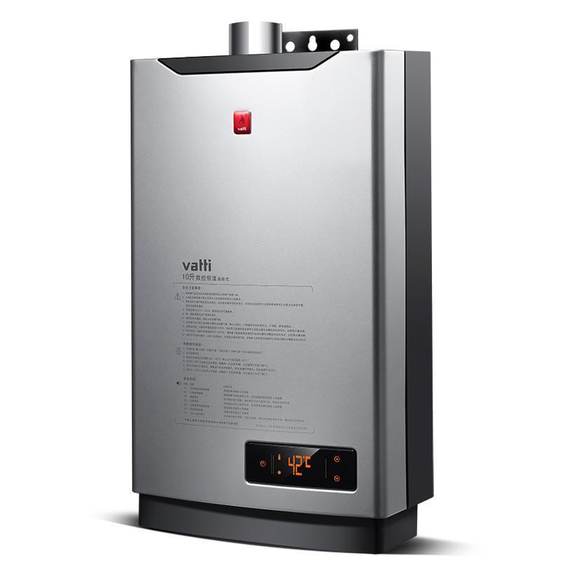 恒温燃气热水器