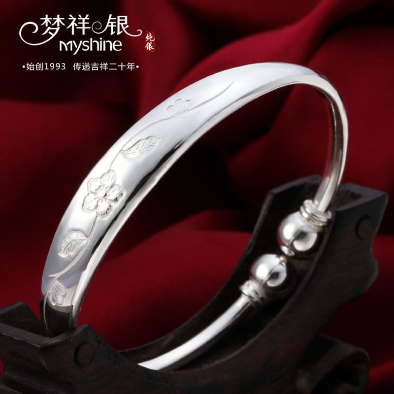 梦祥银 纯银手镯 s990足银 女款银镯 梅花花纹 蒜头开口 传统银饰 送