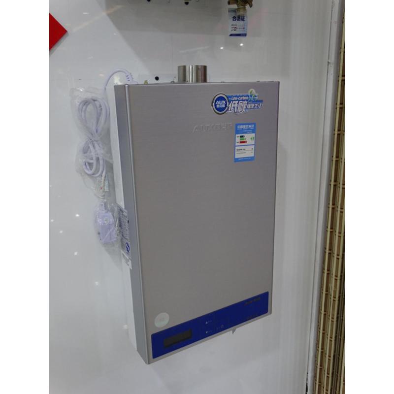 奥克斯燃气热水器jsq20-10b1【报价