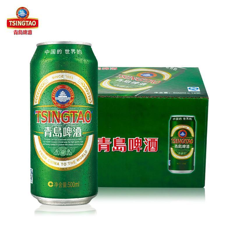 青岛啤酒11度经典大罐500ml*12听/箱 三箱赠鸿运当头473ml*8听/箱 买