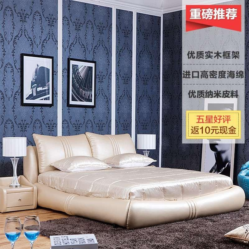 双虎欧式沙发图片2015新款