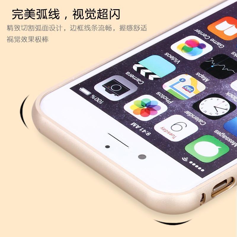 印记途瑞斯iphone6金属边框