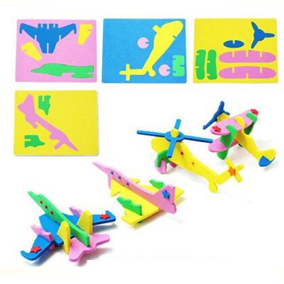 立体拼图飞机模型 粘贴画