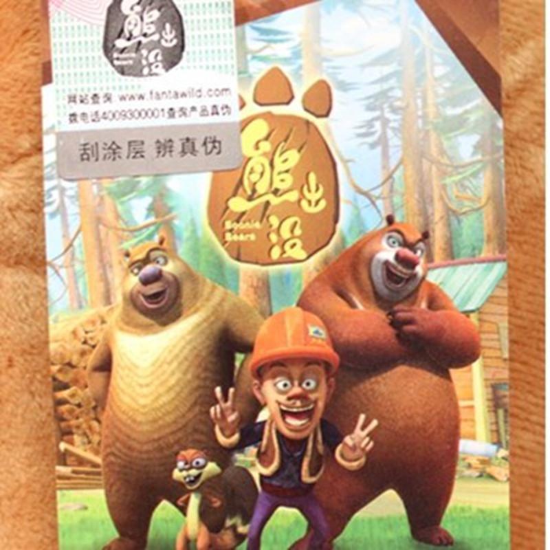 b1luckyted熊大熊二毛绒玩具公仔熊出没套装 生日礼物