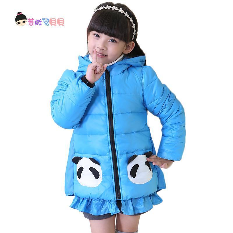 芭啦儿贝贝儿童羽绒服女童羽绒服韩版可爱卡通外套