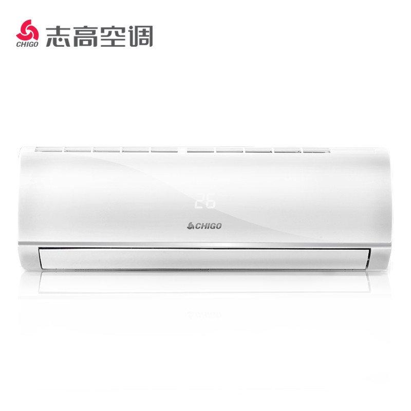 志高(CHIGO) 1.5匹 定频 自动水洗 冷暖 挂机空调 NEW-GD12F1H3