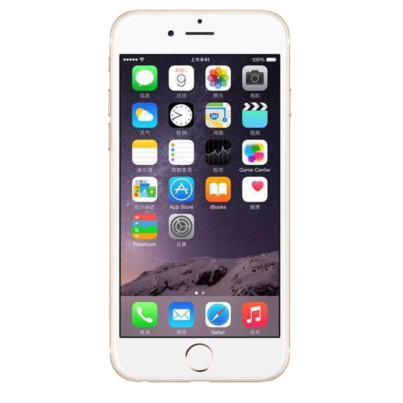 Apple iPhone 7 32GB 黑色 移动联通电信4G手机