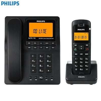 飞利浦(PHILIPS) DCTG792 数字无绳电话机 来电显示/子母机/家用座机/商务办公/老人电话机 (蓝色)