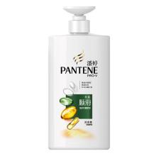 潘婷(PANTENE)丝质顺滑洗发露洗发水750ml/瓶 宝洁出品