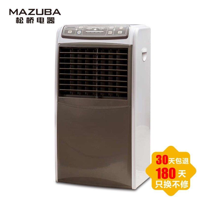 松桥空调扇MA-CR6001F 冷风扇 单冷