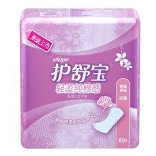 护舒宝(Whisper)轻柔纯棉感轻薄护垫淡香型80片 宝洁正品
