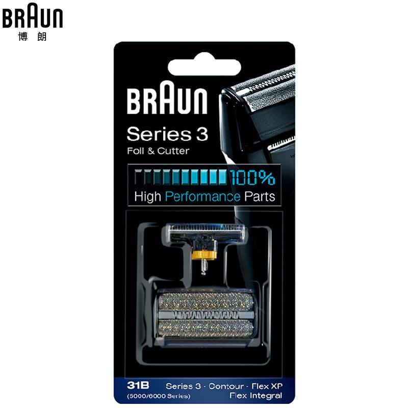 博朗(Braun)刀头网膜组合31B