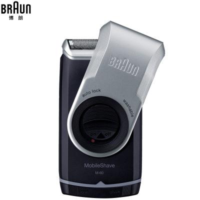 博朗(Braun)电动剃须刀M-60S