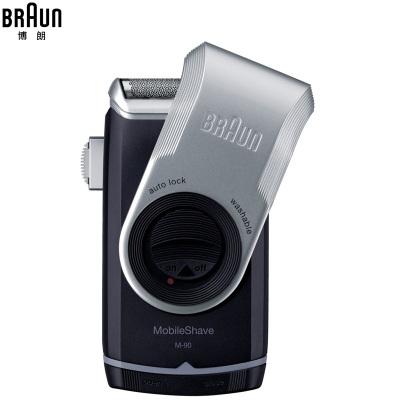 博朗(Braun)电动剃须刀M90