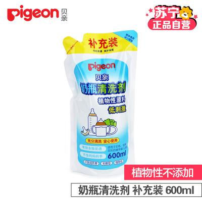 贝亲(PIGEON)母婴幼儿童奶瓶清洗剂 清洁剂 补充装实惠装600ML MA28